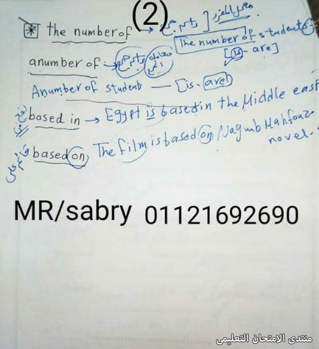 exam-eg.com_163343640120092.jpg